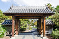 Japanese garden - entrance gate Royalty Free Stock Image