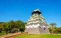 Japanese house in zabeel park dubai uae Royalty Free Stock Photo