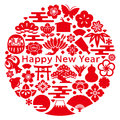 Japanese icons in circle set of new year's Royalty Free Stock Photography