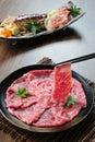 Japanese Kobe beef slice Royalty Free Stock Photo