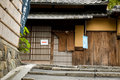 Japanese Kyoto Alleys Stock Images