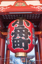 Japanese lamp in gate to Asakusa temple in Tokyo, Japan Royalty Free Stock Photo
