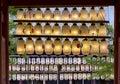 Japanese lanterns, hanging at a shinto shrine, kyoto Royalty Free Stock Photo