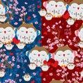 Japanese lucky owl pink love sakura seamless pattern Royalty Free Stock Photo
