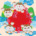 Japanese lucky owl red sun cloud seamless pattern Royalty Free Stock Photo
