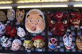 Japanese masks Royalty Free Stock Photo
