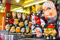 Japanese masks fancy made of paper mache Royalty Free Stock Image