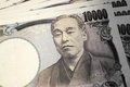 Japanese money banknotes Royalty Free Stock Photo