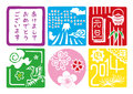 Japanese new year s card file Royalty Free Stock Photos