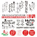 Japanese new year`s greetings
