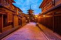 Japanese pagoda and old house Royalty Free Stock Photo