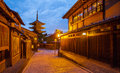 Japanese pagoda and old house in Kyoto Royalty Free Stock Photo