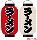 Japanese paper lantern ramen shop signs Royalty Free Stock Photos