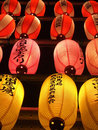 Japanese Paper Lantern2 Royalty Free Stock Images