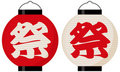 Japanese paper lanterns for festival Royalty Free Stock Photo
