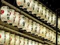 Japanese Paper Lanterns at night Royalty Free Stock Photo