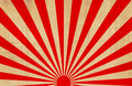 Japanese rising sun sunbeams Royalty Free Stock Images