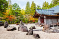 Japanese rock garden called a zen mount koya japan Royalty Free Stock Photo