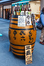 A japanese sake shop at sanjo dori in nara japan november japan on november set bottles on barrel for promotion to people Royalty Free Stock Image