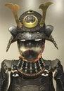 Japanese Samurai body armor - British Museum Royalty Free Stock Photo