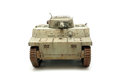 Japanese tank light model ka mi front view Stock Photography