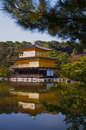 Japanese temple kinkaku ji vertical layout rokuon also known as famous golden pavillion in japan Stock Photo