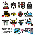 Japanese tourist attractions set file Royalty Free Stock Photos