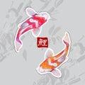 Japanese watercolor carps koi swimming vector format calligraphic simbol of carp Royalty Free Stock Photos