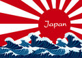 Japanese wave with japan red flag sunshine Royalty Free Stock Photo