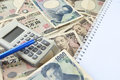 Japanese yen background on white Stock Photography