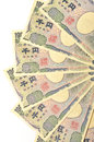 Japanese yen bill on white background Stock Photography