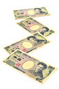 Japanese yen bill on white background Royalty Free Stock Photo