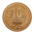 10 japanese yen coin Royalty Free Stock Photo