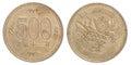 Japanese yen coin Royalty Free Stock Photo