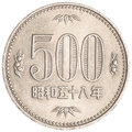 500 japanese yens coin Royalty Free Stock Photo