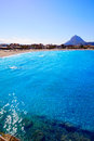 Javea xabia montgo in alicante mediterranean of spain Royalty Free Stock Images