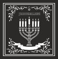 Jerusalem holiday background with menorah Royalty Free Stock Photo