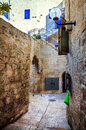 Jerusalem street a in armenian quarter Royalty Free Stock Image