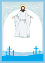 Jesus christ bless illustration Royalty Free Stock Photo