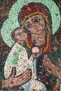 Jesus Christ cristmas mosaic Royalty Free Stock Photo