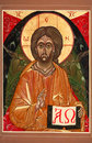Jesus Christ Icon Royalty Free Stock Photo