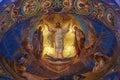 Jesus Christ mosaic in orthodox Church of the Savior temple, Saint Petersburg, Russia Royalty Free Stock Photo