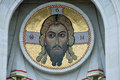 Jesus christ mosaic on the wall of the official residence of the patriarch of moscow and all russia white house st daniel Royalty Free Stock Photo