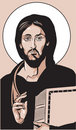 Jesus Icon Royalty Free Stock Photography