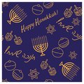 Jewish holiday Hanukkah seamless pattern Royalty Free Stock Photo
