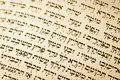 Jewish language Stock Photos