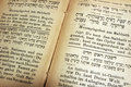 Jewish prayer book in Hebrew and German Royalty Free Stock Photos