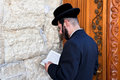 Jewish praying at the western wall Stock Photos