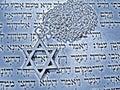 Jewish religious symbols effect  Stock Image