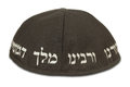 Jewish skull cap with inscription Stock Photos